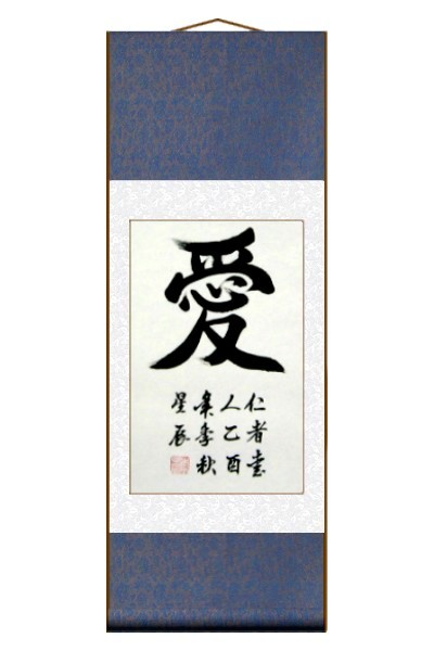 Chinese Calligraphy Symbol For Love Wall Scroll